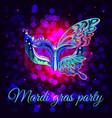 beautiful masquerade party poster vector image
