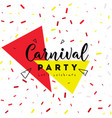 carnival party greeting card vector image