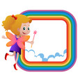 frame template with fairy flying on the rainbow vector image