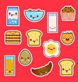 kawaii breakfast food set cute faces emotion vector image