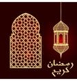 ramadan greeting card vector image vector image
