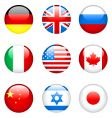 international flags vector image