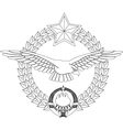 airforce insignia former yugoslavia vector image