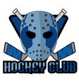retro logo mask hockey club vector image