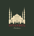 banner with hagia sophia turkey istanbul vector image
