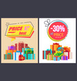 price best -30 posters on vector image