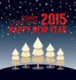 2015 New Year Card Vintage Style vector image