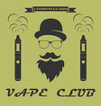 vape club logo hipster with electronic cigarette vector image