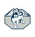 Siberian Husky Dog Mountain Retro vector image
