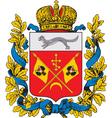 Orenburg Coat-of-arms vector image vector image