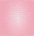 pink ornamental seamless pattern background vector image
