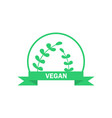 vegetarian logo green food symbol label vector image