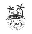 ride the wave hawaii beach club summer paradise vector image vector image