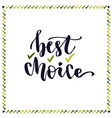 best choice lettering handwritting letter cute vector image