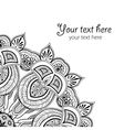 Greating card with lace ornament vector image