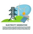 electricity generation equipment on promotional vector image