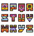 Mexican alphabet vector image