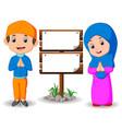 Muslim kid cartoon vector image