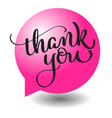 thank you text with round red ball frame on vector image vector image