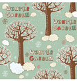 Winter Garden Seamless Pattern vector image vector image