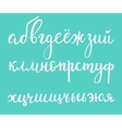 Brush style cyrillic russian alphabet vector image