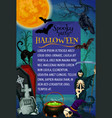 halloween holiday horror party poster template vector image vector image