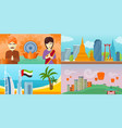 set of touristic concept in flat design vector image