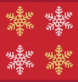 knitted snowflake pattern vector image