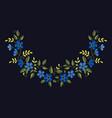 Ukrainian Embroidery Cake Blue Gold