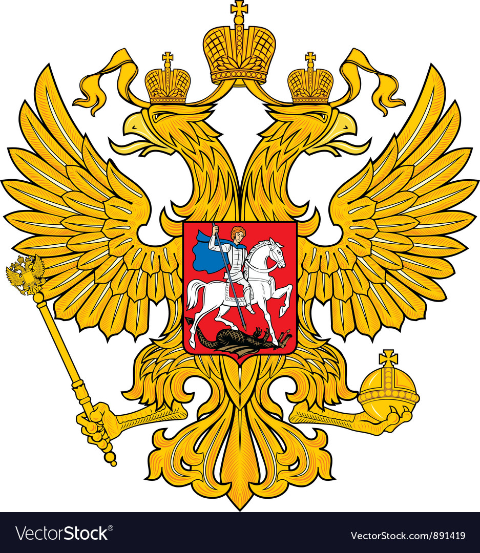 Russian coatofarms vector