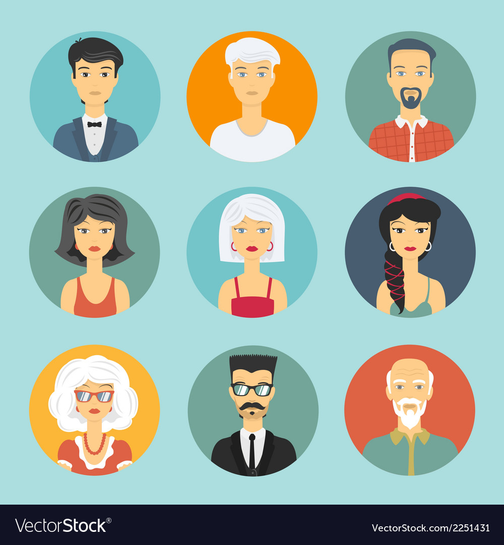 Avatar people icon vector