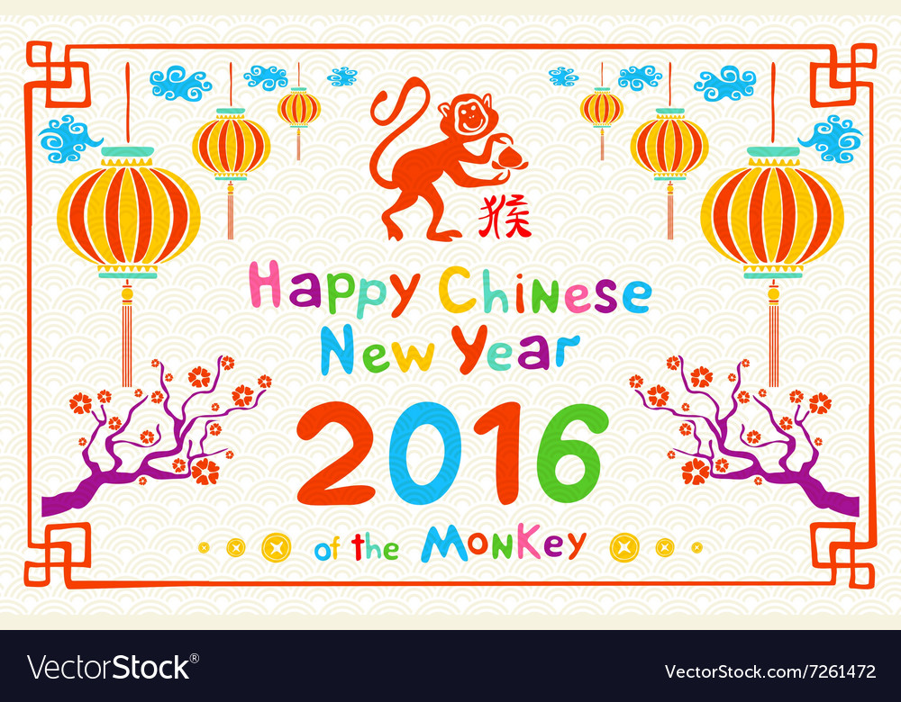 Chinese 2016 new year creative concept with vector