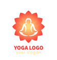 Yoga logo template outline of man meditating vector image