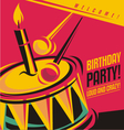 Birthday party invitation template vector image