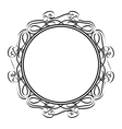 frame victorian decoration icon vector image