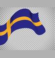 sweden flag on transparent background vector image
