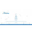Kremlin Spasskaya tower outline vector image vector image