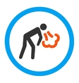 Cough Rounded Icon vector image