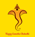 ganesha chaturthi utsav greeting card vector image