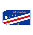 cape verde flag on price tag vector image