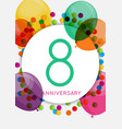 template 8 years anniversary congratulations vector image vector image