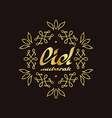 Gold Inscription Eid mubarak decorated with floral vector image