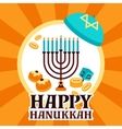Hanukkah Holiday Card vector image