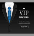 vip invitation with tuxedo tie vector image