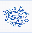 handwritten congratulation on ramadan vector image vector image