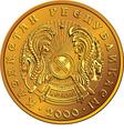 Kazakh money gold coin vector image