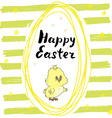 Happy Easter hand drawn greeting card with vector image