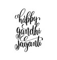 Happy gandhi jayanti for 2nd october indian vector image