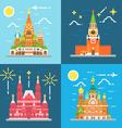 Flat design Russia landmarks set vector image