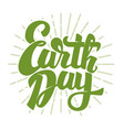 earth day hand drawn lettering phrase isolated on vector image